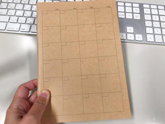 無印の100円スケジュール帳