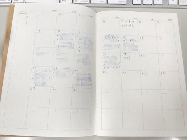 無印良品の100円スケジュール帳