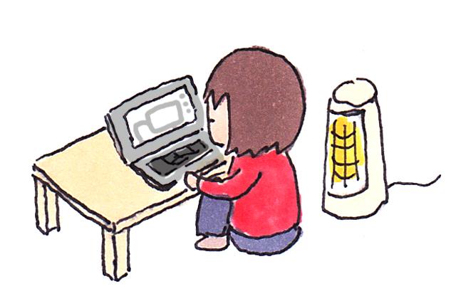 ノートパソコンをさわるイラスト