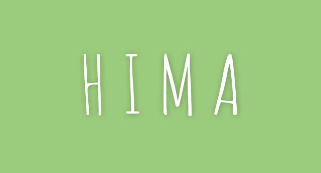 ヒマ 文字