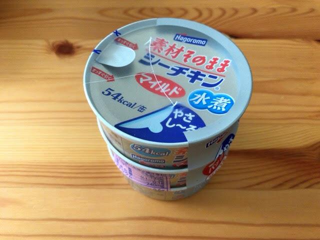 ツナ水煮缶