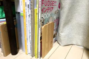 ダイソーの木製ブックエンド