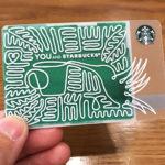 スタバ ハミングバードカード