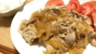 豚肉と玉ねぎのしょうが焼き風炒め
