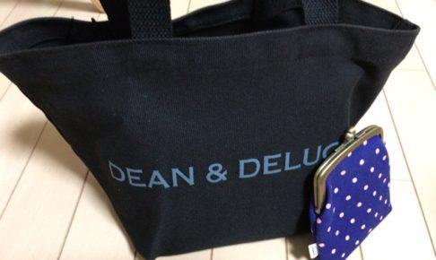 ディーン&デルーカのトート