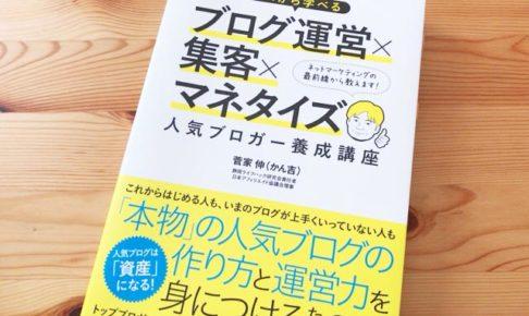 かん吉さんの本