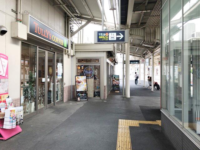 阪急石橋駅のタリーズ