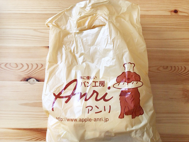 パン工房アンリの袋