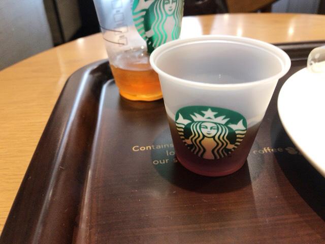スタバのコールドブリューコーヒーの試飲