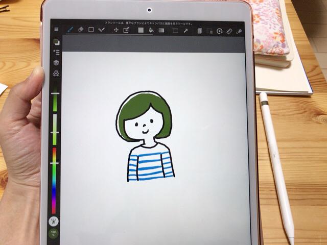 iPad Proでお絵描き