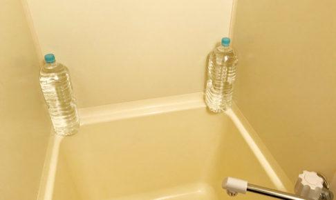 水をためたペットボトル