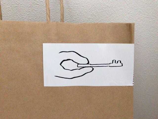 cafe&books ビブリオテークの紙袋
