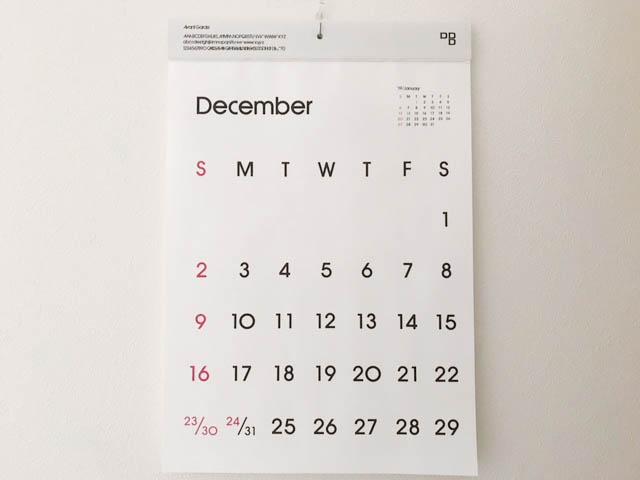 D-BROSカレンダー2018