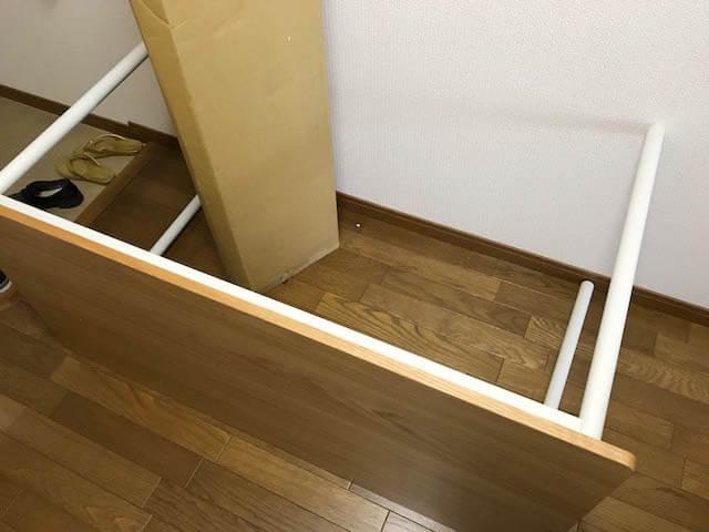 無印良品 タモ材天板とスチール脚のデスク
