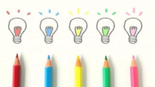 5色の色鉛筆の画像
