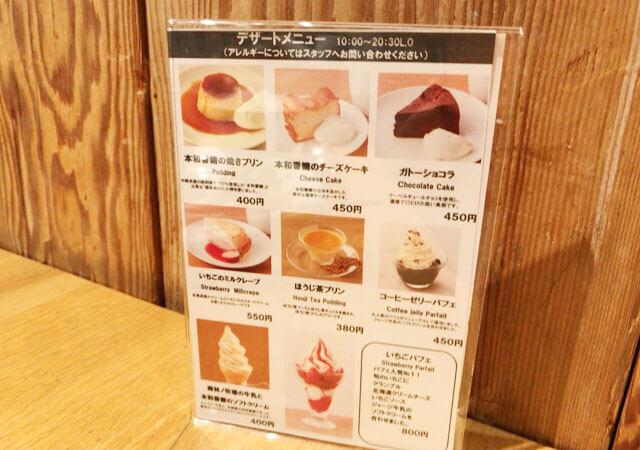 無印良品のカフェ Cafe&Meal MUJI