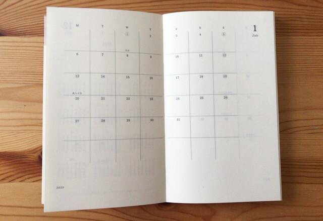 MDノートダイアリー新書サイズ