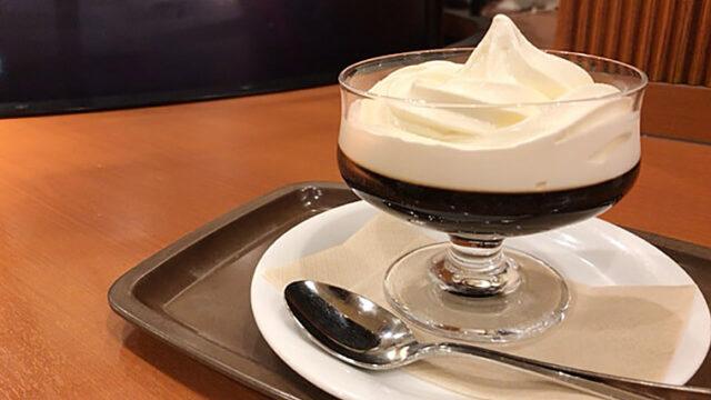 ベローチェのコーヒーゼリー